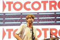 Dirk von Lowtzow auf der Bühne