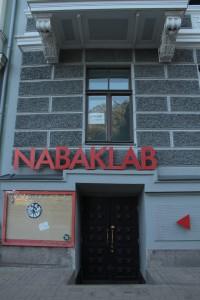 Das Nabaklab in Riga ist ein StudentInnen Club